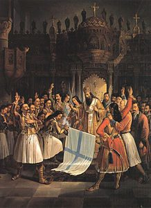 La Grecia conquista la sua indipendenza