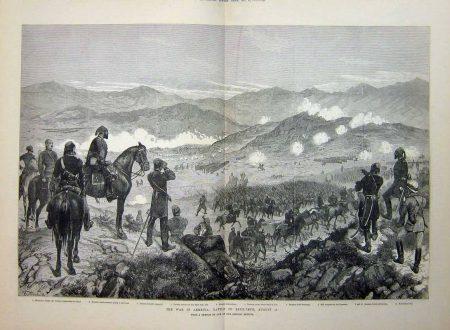 La Guerra Russo-Turca