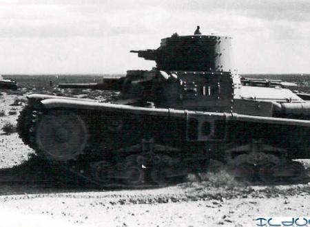 L'offensiva italiana su Sidi el Barrani